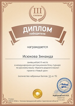 http://sororinag.ucoz.ru/002.jpg